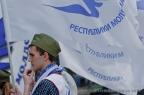 liga tineretului rus din moldova